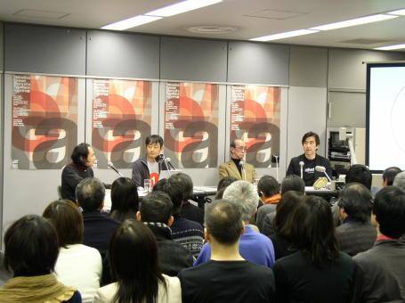 東京HP決定.jpg
