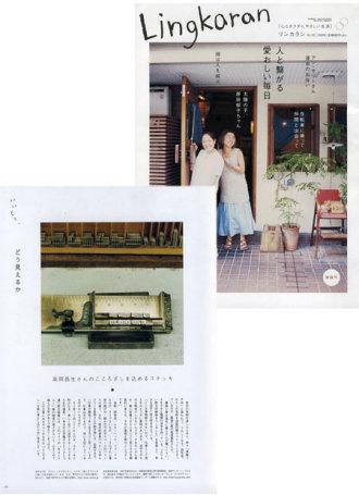 Lingkalan.jpg